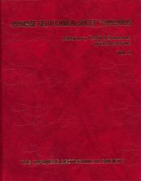 JAPANESE GEOTECHNICAL SOCIETY STANDARDS Laboratory Testing Standards of Geomaterials (Vol.3)